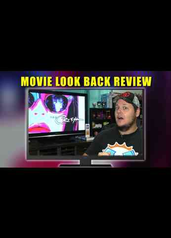 The Crush 1993 Movie Look Back Review