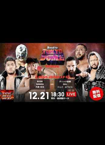 NJPW Road to Tokyo Dome (12/21/20) Review - J-News Japan Ep 62