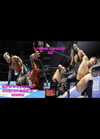 NJPW World Tag League 2020 & BOSJ 27 Night 6 Review - J-News Japan Ep 56 #njwtl #njbosj