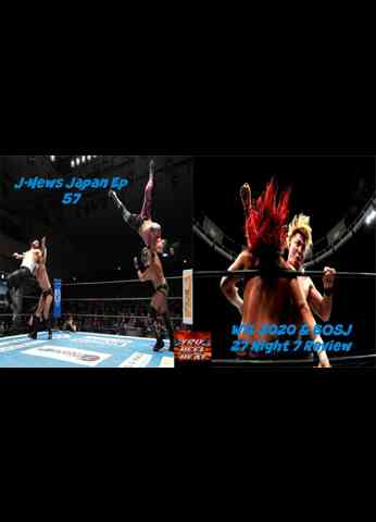 NJPW World Tag League 2020 & BOSJ 27 Night 7 Review - J-News Japan Ep 57 #njbosj #njwtl
